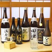 寿司 和食 鮨しま 朝霞のおすすめ料理3