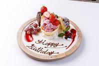 誕生日・記念日にデザートプレートをご用意!
