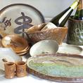 手作りのお皿でご提供☆串入れや小皿からワインクーラーまで1枚1枚手作りで作った食器はここでしか見れません。和の食器と洋のお料理が心地よく融合してます♪