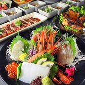 雫 札幌すすきの店のおすすめ料理2