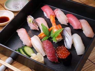 寿司居酒屋 花吉のおすすめ料理1