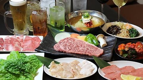 【大阪警察病院前にNEW OPEN★】仕入れにこだわった上質肉を味わえます◎