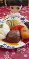 料理メニュー写真【ランチ限定】まんぷくハンバーグランチ