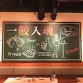 金沢餃子酒場の雰囲気1