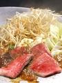 料理メニュー写真牛たれ焼きセット 野菜 うどん(一玉)付