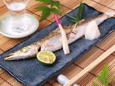 寿司居酒屋 花吉のおすすめ料理2
