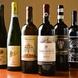 【厳選ワイン】イタリアンワインを中心に100種を常備