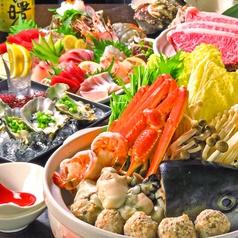 漁師居酒屋 脇田丸 天文館店のおすすめ料理1