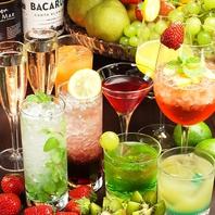 【銀座駅近Bar】お酒が自慢!!生含む250種飲み放題◎