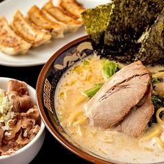 横濱家系ラーメン神山 松屋町店のコース写真