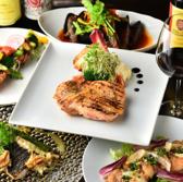 レストランバー ノースゲート Restaurant&Bar NORTH GATEのおすすめ料理2