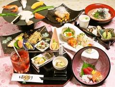 odaidoko はんなりのおすすめ料理1