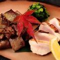 料理メニュー写真江田島地鶏の炎焼きセット