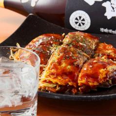 鉄板焼き&お好み焼き どーながのおすすめ料理1