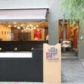 鼎's by JIN DIN ROU 京都三条店の雰囲気3