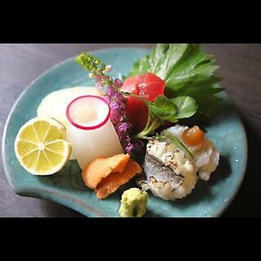 森ん蔵 季節料理と純米酒のおすすめ料理1