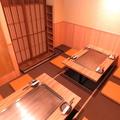 お好み焼き 京都 頂の雰囲気1