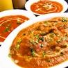 アジアンキッチン アニタバーのおすすめポイント3
