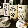 日本酒センター ニューキタノザカ 宴会スペースのおすすめポイント3