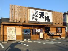 大阪庄や 貝塚店の写真