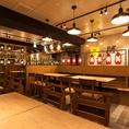 JR 三ノ宮駅東口すぐ♪ムーディーな間接照明が灯る店内。カジュアルでオシャレな雰囲気は会社宴会にも☆
