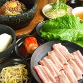 じゅうじゅうカルビ 八王子インター店のおすすめ料理2