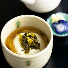 トロロと高菜のあっさりだし茶漬け