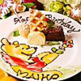 リゾットカフェ 東京基地 三軒茶屋店 三軒茶屋のグルメ