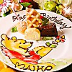 リゾットカフェ 東京基地 三軒茶屋店の写真