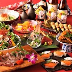 鶏居酒 阪急伊丹リータ店のコース写真