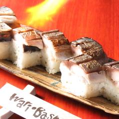 馬刺と寿司 居酒屋ちゃぶのおすすめ料理1