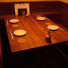 ウルル唯一の個室はは、ぜひご予約を!