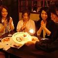 【誕生日記念日】主役にメッセージ付特製デザート&記念写真プレゼント♪詳しくはクーポンページで!