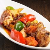 Dining & Bar Jipan' ジパングのおすすめ料理2