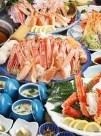 様々な【かに料理】が愉しめるコース内容!