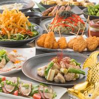 [本町駅前店]飲み放題付宴会コースは7種で完全個室用意!