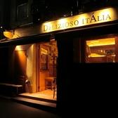 ブラチェリア デリツィオーゾ イタリア BRACERIA DELIZIOSO ITALIAの雰囲気3