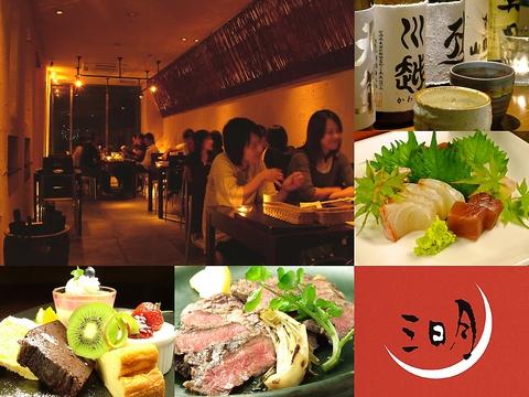 Dining&Bar 三日月