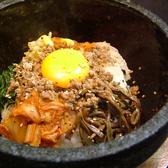 じゅうじゅうカルビ 八王子インター店のおすすめ料理3