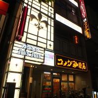阪急茨木駅より徒歩2分♪