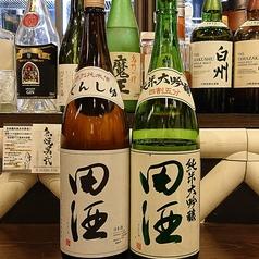 魚焼男 弐のおすすめ料理1