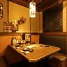 九州人情酒場 魚星 八重洲中央口店のおすすめポイント2
