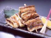 山本屋本店 名古屋駅前店のおすすめ料理3