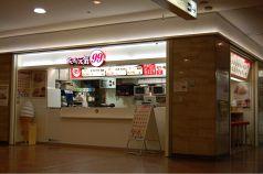 おむすび三休 博多駅地下街店の写真