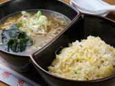 飛竜のおすすめ料理3