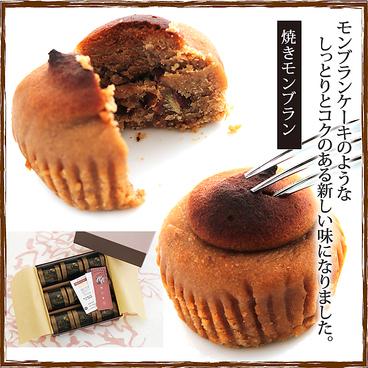 福太郎のおすすめ料理1