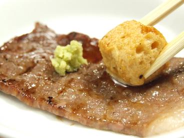 炭火焼肉 山星 本店のおすすめ料理1