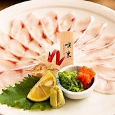 六角 有楽町駅前店のおすすめ料理3