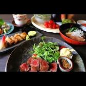 森ん蔵 季節料理と純米酒のおすすめ料理2