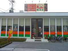 インドネパール料理 サプナ 長浜店